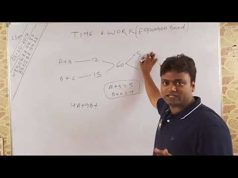 Time And Work Equation Based Questions by amit sir KD Campus maths classes