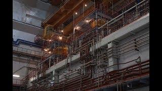Как это устроено. Белоярская АЭС