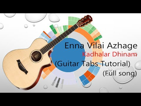 Enna vilai azhage guitar tab tutorial | Beginner