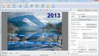 Лучшая программа для создания календарей(, 2012-10-04T10:55:09.000Z)