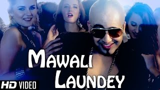 New Punjabi Songs 2016 | Mawali Laundey - Dahek | Millind Gaba | Club Party Songs