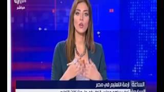 بالفيديو.. النائب هانى أباظة: