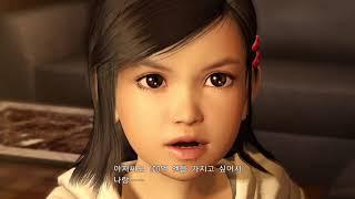 PS4, 플스4 용과같이 극1, #7 용과 잉어