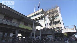 都内で感染者最多の世田谷区 入学式など延期(20/04/04)