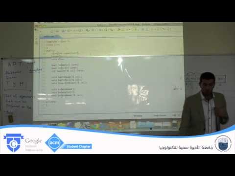 Lecture 17: Abstract Data Types And Array Lists - Ibrahim Albluwi@ PSUT