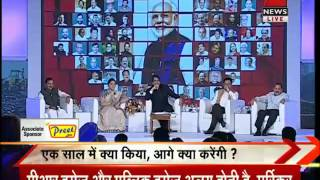 Zee News Conclave: One year of Modi government- Part V