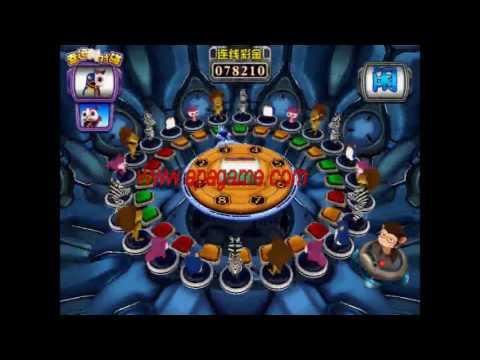 IGS Betting Game Machine Stargate Casino Machine