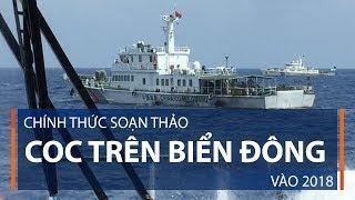 Chính thức soạn thảo COC trên Biển Đông vào 2018 | VTC1