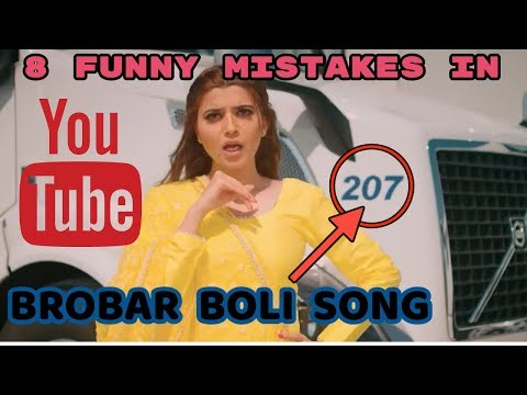 8 Funny Mistakes In Brobar Boli Song Nimrat Khaira | Brobar Boli Song 8 Mistakes