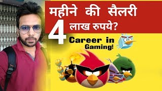 Career In Gaming Industry  | Live A Luxurious Lifestyle | White Colllar Jobs, Money Matters!