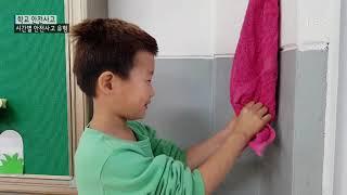 2019 충남교육청 재난안전 UCC 공모전 장려상 수상…