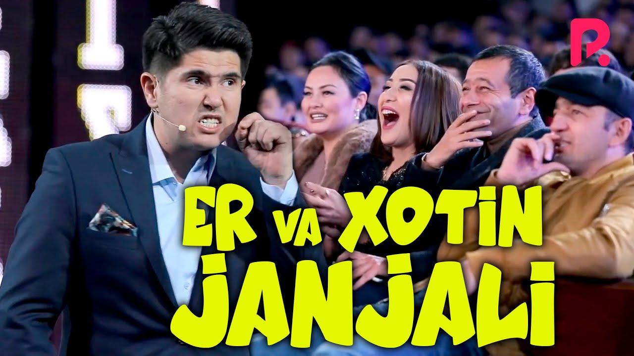 Dizayn jamoasi - Er va xotin janjali | Дизайн жамоаси - Эр ва хотин жанжали