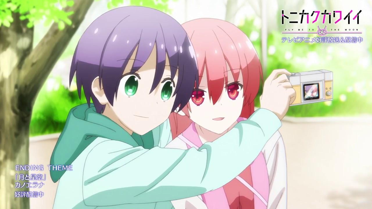 TONIKAWA: Over The Moon For You - Ending | Tsuki to ...