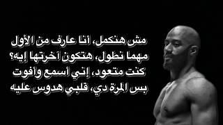 Mohamed Ramadan & Saad Lamjarred - Ensay (lyrics) محمد رمضان و سعد لمجرد-إنساي (مع كلمات)