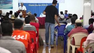 Mta News Mauritius - Regional Ijtema 2015