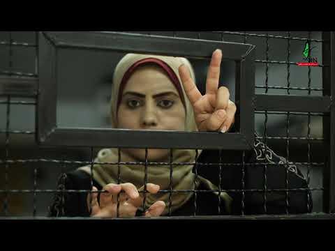 "Palestinian women suffering behind ""Israeli"" bars"