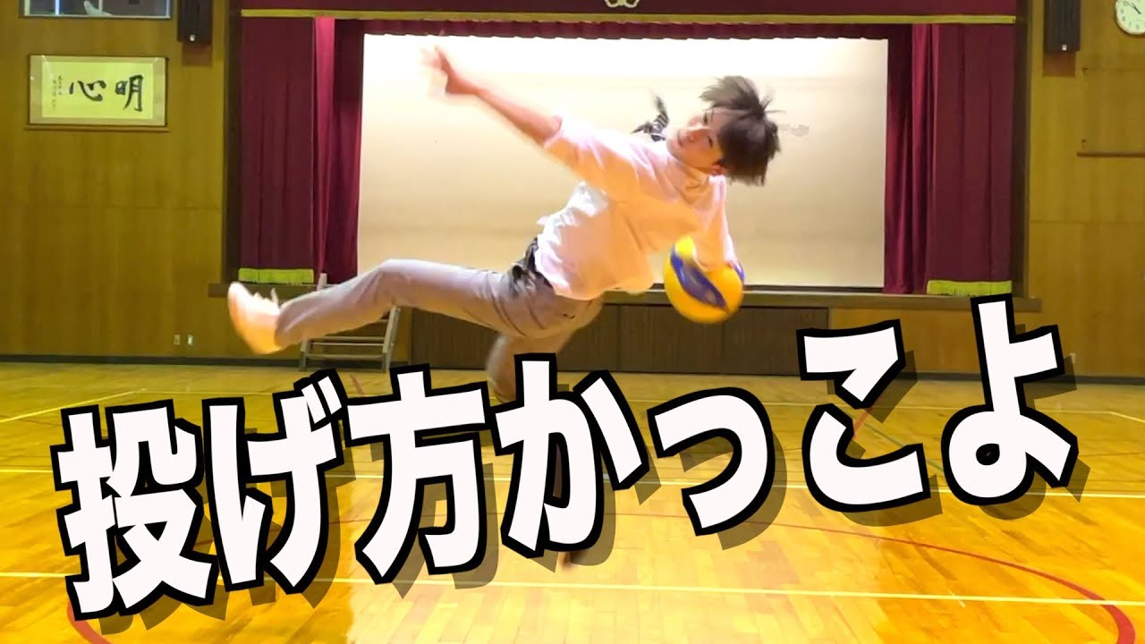【桜雲学園】超次元ドッジボール!?(NG集付き)