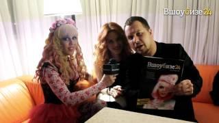 """Журнал ВШОУБИЗЕ24, Группа H2O и Карина Барби поддерживают проект """"Доступ Открыт"""""""