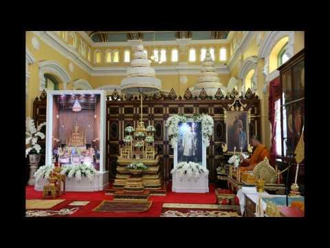 50th day rites Dhamma Sermon Radio Thailand version