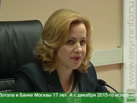 В операционном офисе Банка Москвы в Курске новый директор