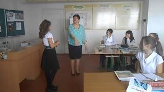 Урок біології Соколенко Є М