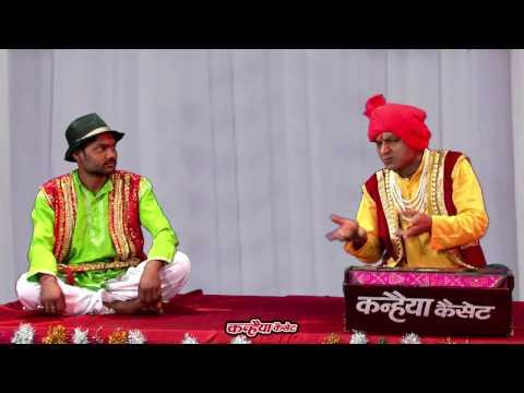 Bundeli Chutkula / Fati Dari Le Aao / Ramkirpal Rai / Jabardast Comedy