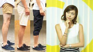 どっちがタイプ?男子が履く半ズボンの丈比較|C CHANNELライフスタイル