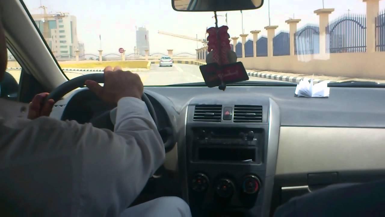 Dallah Driving School Ebook