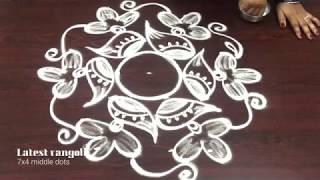 latest rangoli beautiful design 7 dots || creative dots  rangoli || simple kolam