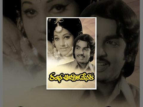 Rambha Urvasi Menaka Old Telugu Full Movie - Murali Mohan, Narasinga Raju