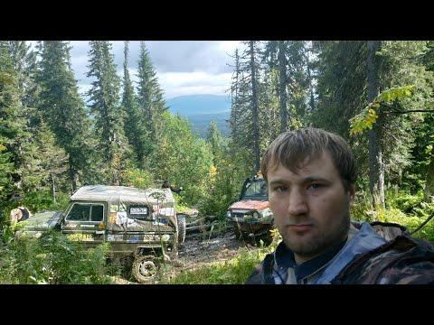 На ЛуАЗах в Пермский край на плато Кваркуш и Вогульский камень