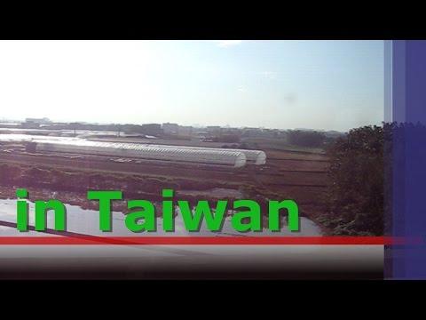Rail transport in Taiwan