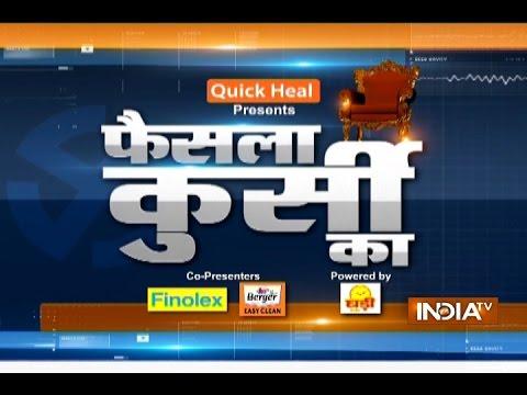 Faisla Kursi Ka: Uma Bharti mocks Rahul Gandhi, says he should join some comedy show