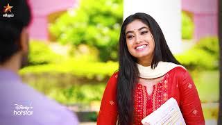Kaatrukkenna Veli - Vijay Tv Serial