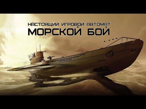 Ностальгия! Советские игровые автоматы.из YouTube · Длительность: 26 мин10 с
