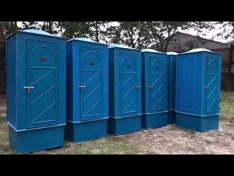 FRP Bio Toilet | | FRP Bio Toilet Manufacturer India | JRMS Engineering Works