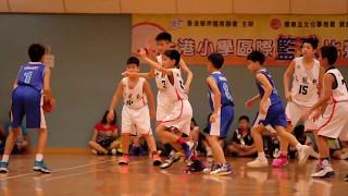 20170507 Upower 全港小學區際籃球賽 男子冠軍