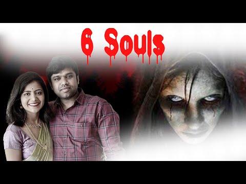 Download 6 Souls || Based on True Story || Ghost Stories || Telugu Horror Stories