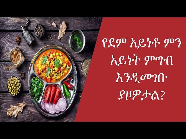 Ethiopia: What should you eat according to your blood type?