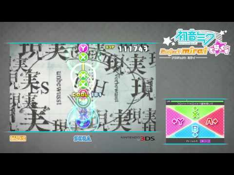 Project Mirai DX Matryoshka Super Hard Perfect (Chou Tokoton) 100% Cool Auto Play おてほん