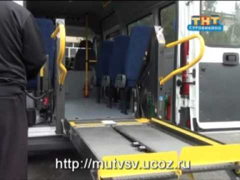 Машина для перевозки инвалидов-колясочников