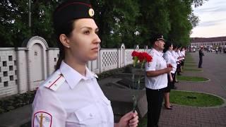 Завтра была война: Полицейские почтили память павших за Родину в Великой Отечественной войне