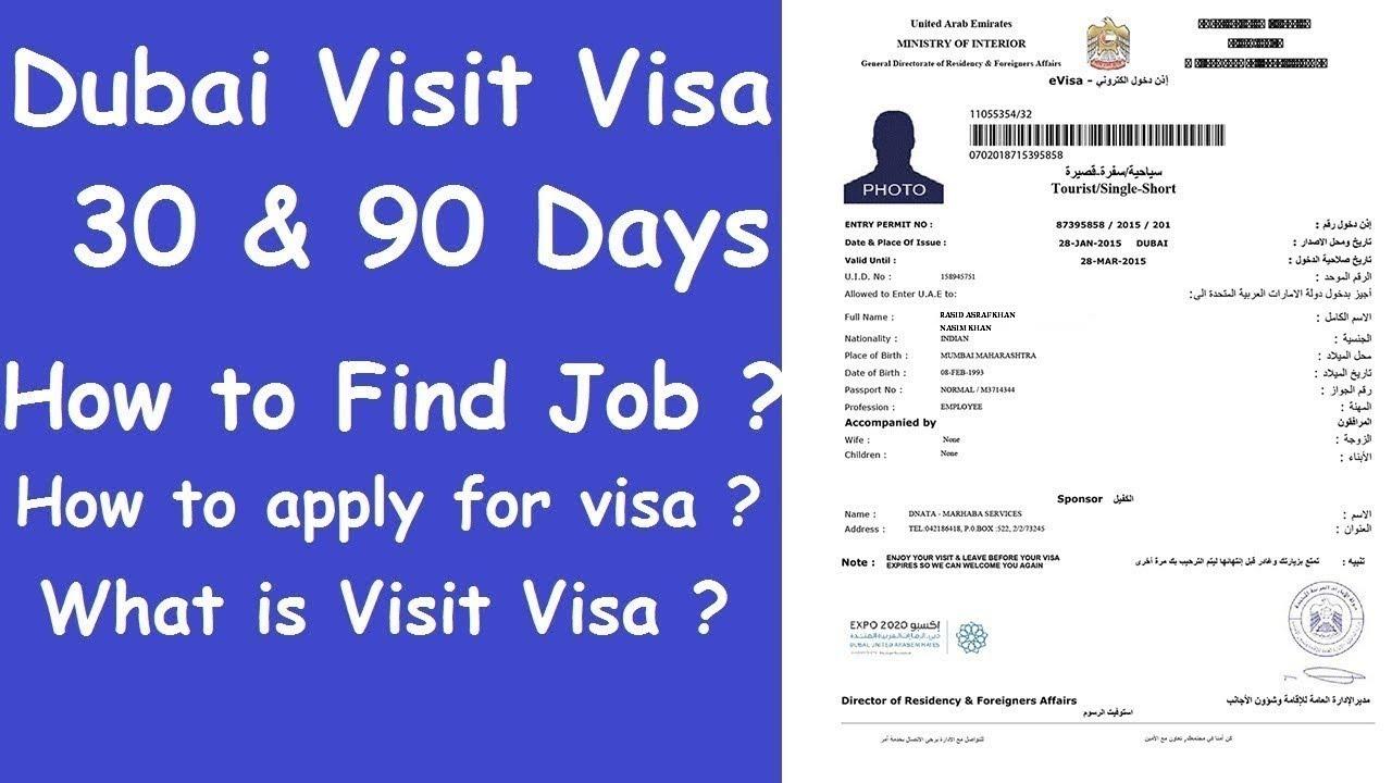 90 Days Visit Visa 3 Months Visa Dubai Jobs In Dubai Total Cost Of Visit Visa 2018 Youtube