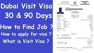 90 Days Visit Visa | 3 Months Visa Dubai | Jobs In Dubai | Total Cost Of Visit Visa | 2018