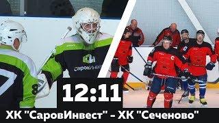 ХК «СаровИнвест»   ХК «Сеченово». 1.04