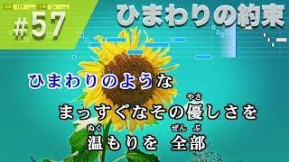 秦基博の17枚目のシングル、映画「STAND BY ME ドラえもん」テーマソン...