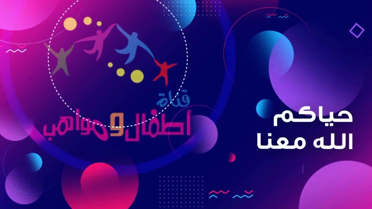 #اطفال_ومواهب اعلان للفرق الإستعراضية في جدة للمشاركة معنا في حفل منتزه الريم 😍