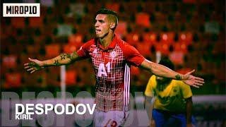 KIRIL DESPODOV ✭ CSKA-SOFIA ✭ THE UNSTOPPABLE ✭ Skills & Goals ✭ 2018/2019 ✭