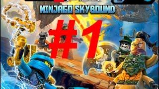 Skybound #1 La Recherche de la Moto