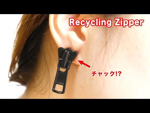 How to make a recycled zipper earrings